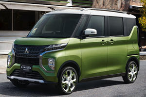 Mitsubishi Concept Is A Kei Car With Super Height