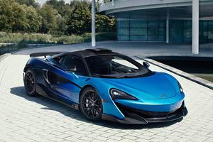McLaren 600LT Gets A Stunning Makeover By MSO