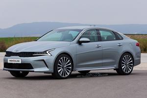 New Kia Optima Will Look Absolutely Stunning