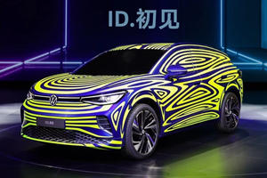 Take A Look At VW's Electric Crossover Coming To America