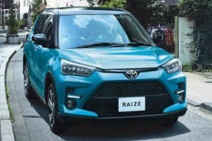 Say Hello To The Toyota RAV4's Little Brother