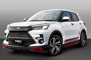 Toyota's New Baby RAV4 Gets Even More Tempting