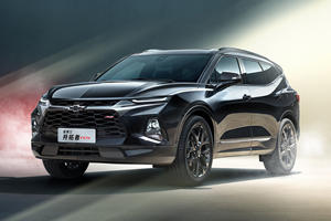 The Chevrolet Blazer Just Got A Lot More Practical