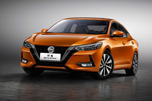 We Now Know When The New 2020 Nissan Sentra Will Debut