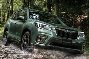 Subaru Forester X-Edition Looks Even More Outdoorsy