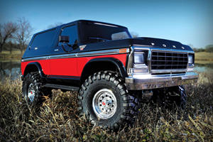 Ford Bronco Gets Its Own Amazon Store
