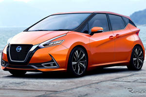 New Nissan Note To Come With Three-Row Seating