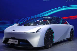 China's New Concept Has Better Aerodynamics Than Bugatti Chiron