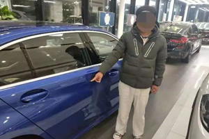 Spoilt Son Damages BMW To Force Father To Buy It