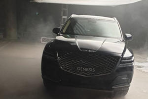 Here's When The First Genesis SUV Will Be Revealed