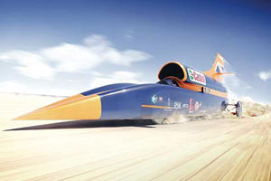 This Is What It's Like To Drive At 628 MPH