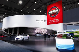 Nissan Reveals Full Details About Its Big Las Vegas Show