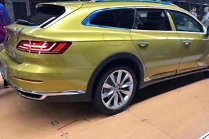 Stunning Volkswagen Arteon Shooting Brake Leaked Early