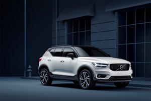 Volvo Might Give Out $1 Million Worth Of Cars During The Super Bowl