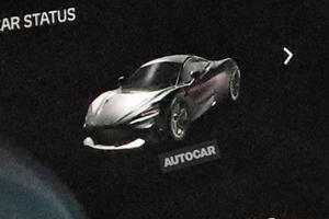Is This McLaren's New Hybrid Supercar?