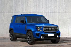 2021 Ford Bronco Maverick Has A Hardcore Surprise
