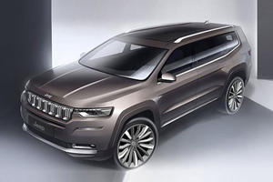 Jeep's Latest Trademark Hints Something New Is Coming