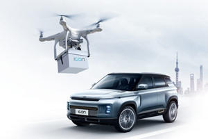Drones Are The Answer To Delivering Your New Car's Keys