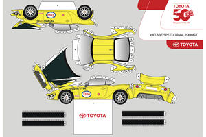 Build Your Own Toyota 86 To Pass The Time