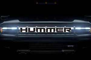 EXCLUSIVE: This Is The New Hummer Logo