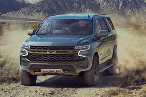 2021 Chevy Tahoe High Country Costs More Than A Yukon Denali