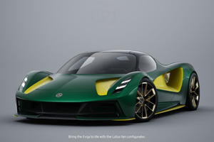 Lotus Launches New Evija Configurator Just For Fans