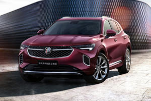 Buick Reveals Range-Topping Envision Avenir
