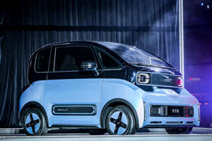 This Cute EV Costs Under $10K And Has 189-Mile Range