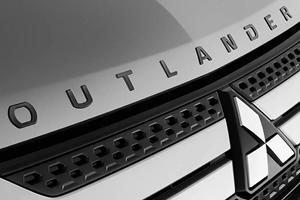 Official: Mitsubishi Confirms All-New Outlander For 2021