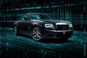 Rolls Royce Wants You To Play Its Cryptic Online Game