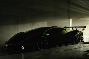 Lamborghini Officially Teases Extreme V12 Supercar