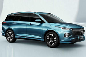 There's A Brand-New MPV Coming To Fight The Honda Odyssey