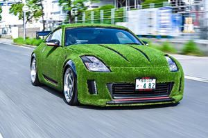 Grass-Wrapped Nissan 350Z Takes Going Green To A New Level
