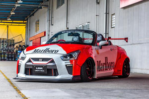 This Baby Nissan GT-R Convertible Is Sensational