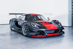 Austria's New 740-HP Supercar Has A Huge Price Tag