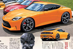 Nissan 400Z Delayed Until 2023 As New Images Emerge