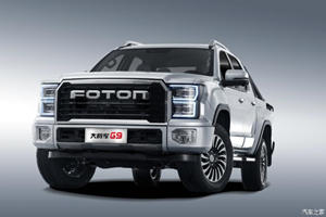 Guess Where This Fake Ford F-150 Comes From