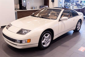 This 1990 Nissan 300ZX Costs The Same As A New 370Z