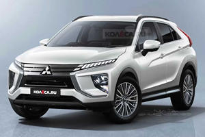 This Is What The New Mitsubishi Eclipse Cross Will Look Like