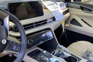 Leaked: This Is The Infiniti QX60's Sleek New Interior