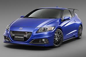 Honda Reveals Lineup for Tokyo
