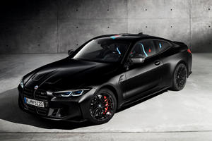 Meet The Limited Edition BMW M4 Competition x Kith