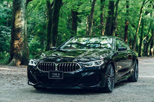 BMW 8 Series Gran Coupe Kyoto Edition Is True Bespoke Luxury