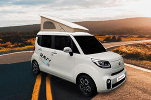 This Kia Could Be The World's Tiniest Camper Van