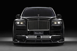 Rolls-Royce Cullinan Black Bison Edition Is The Ultimate Gangster SUV