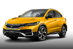 Acura NSX SUV Would Give Ford Mustang Mach-E Something To Worry About