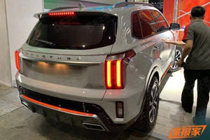 LEAKED: Is This The New Kia Sportage?