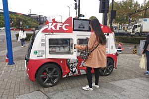 Self-Driving KFC Vans Is Peak 2020