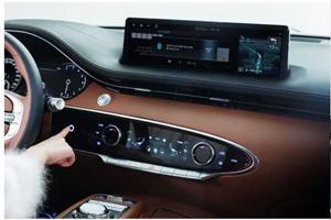 Genesis Adds New Fingerprint Tech To GV70