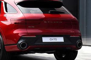TEASED: Genesis GV70 Will Be Here Very Soon
